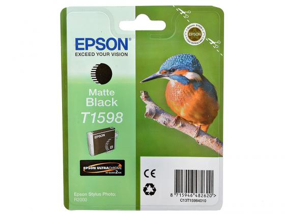 Картридж Epson C13T15984010 T1598 для Epson Stylus Photo R2000 матовый черный картридж superfine t0801 для epson stylus photo rx560 stylus photo rx585 stylus photo rx685 stylus photo r265 stylus photo r360 stylus photo px650 epson stylus px50 220стр черный