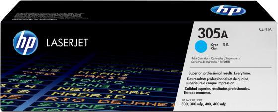 цены Картридж HP CE411A №305A для CLJ Pro M351 M451 MFP M375 MFP M475 голубой