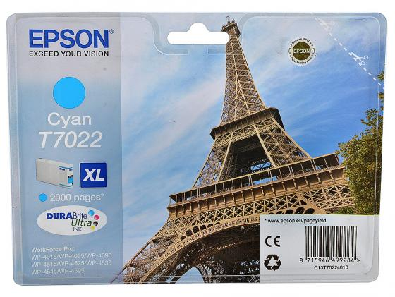 Картридж Epson C13T70224010XL для Epson WP 4000/4500 Series голубой 2000стр картридж epson c13t70244010xl для epson wp 4000 4500 series желтый 2000стр
