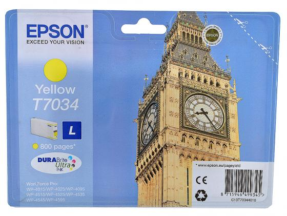 Картридж Epson C13T70344010 для Epson WP4000/4500 желтый картридж epson c13s020451 для epson pp 100 100ap 100ii 100n 100n security 50 желтый