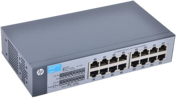 Коммутатор HP 1410-16 неуправляемый 16 портов 10/100Mbps J9662A коммутатор zyxel gs1100 16 gs1100 16 eu0101f