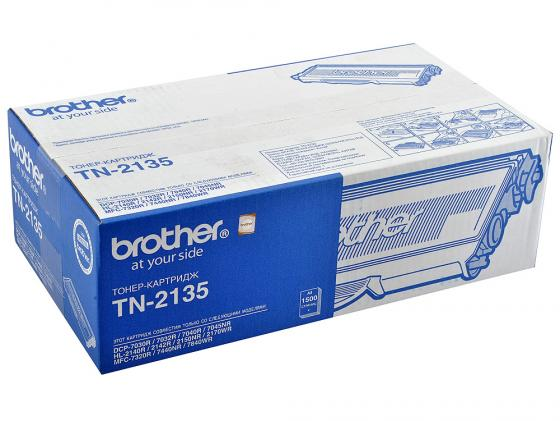 Картридж Brother TN-2135 для L-2140R 2142R 2150NR 2170WR DCP-7030R 7032R 7045NR MFC-7320R 7440NR 7840WR new opc drum for brother hl2030 2040 2050 2070 2140 2150 2170 dcp7010 7020 7030 7040 mfc7220 7320 7340 7420 7820 7840