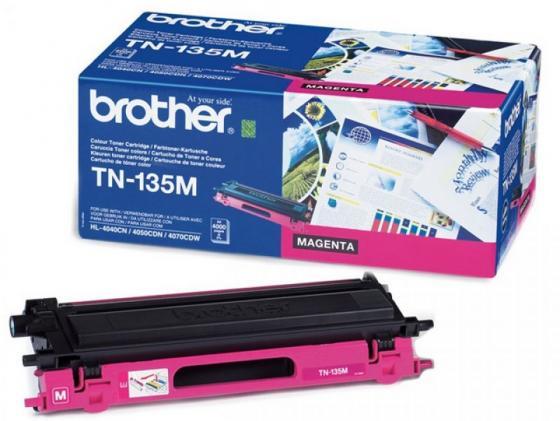 Картридж Brother TN-130M пурпурный для HL-4040CN 4050CDN DCP-9040CN MFC-9440CN 1500 стр transfer belt unit for brother hl 4040 hl 4050 hl 4070 dcp 9040 dcp 9045 mfc 9440 mfc 9450 mfc 9840 4040 4050 4070 9040 bu100cl