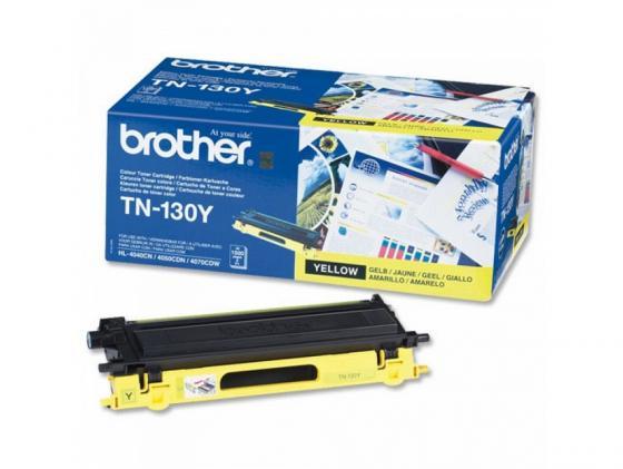 Картридж Brother TN-130Y желтый для HL-4040CN 4050CDN DCP-9040CN MFC-9440CN 1500 стр transfer belt unit for brother hl 4040 hl 4050 hl 4070 dcp 9040 dcp 9045 mfc 9440 mfc 9450 mfc 9840 4040 4050 4070 9040 bu100cl