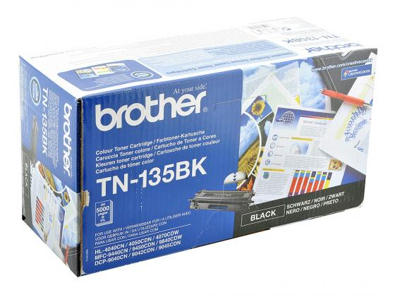 Картридж Brother TN-135BK черный для HL-4040CN 4050CDN DCP-9040CN MFC-9440CN 5000 стр yoursfs 18k white gold plated black rose flower pendant drop hook earring for women