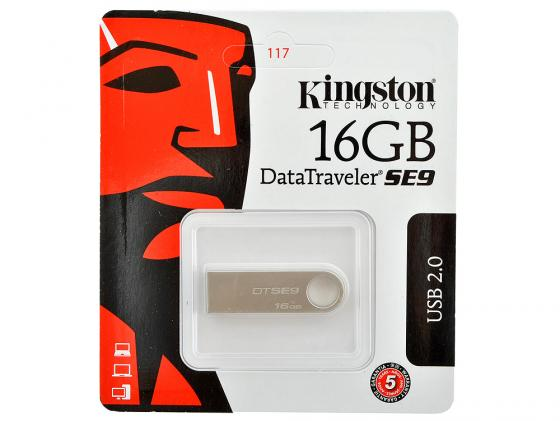 Флешка USB 16Gb Kingston DataTraveler SE9 DTSE9H/16GB серебристый KC-U4616-5E флешка usb 128gb kingston datatraveler se9 g2 dtse9g2 128gb серебристый