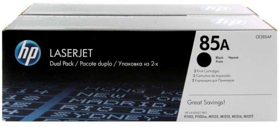 Картридж HP CE285AF (CE285AD) №85А для LaserJet 1102 1132 1212nf 1214nfh двойная упаковка tphphd u high quality black laser toner powder for hp ce285 cc364 p 1102 1102w m 1132 1212 1214 1217 4015 4515 free fedex