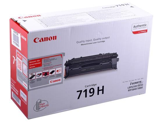Картридж Canon 719H для LBP6300dn 6650dn MF5840dn 5880dn 6400стр картридж canon 719 для lbp 6300dn 6650dn mf 5840dn 5880dn