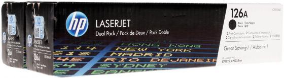 Картридж HP CE310AD №126A для LJ Pro CP1025 CP1025nw M175 черный двойная упаковка цена