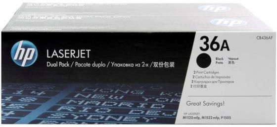 Картридж HP CB436AF №36А для LJ P1505 2000стр двойная упаковка ароматизатор airline двойная свежесть af d03 ps
