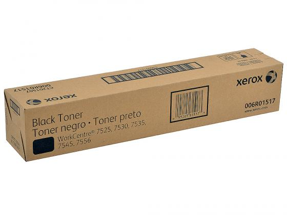 Тонер-картридж Xerox 006R01517 для WorkCentre 7525/7530/7535/7545/7556 черный 26000стр 013r00662 oem drum chip for xerox workcentre 7525 7530 7535 7545 7556 color laser printer toner cartridge 125k