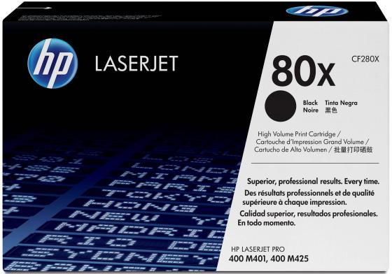 Картридж HP CF280X №80X для LaserJet Pro 400 M401 Pro 400 MFP M425 6900стр цена
