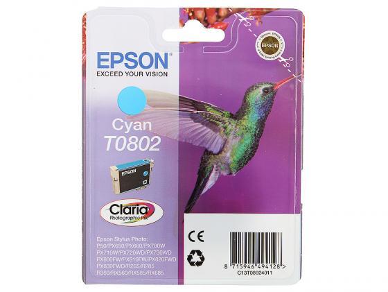 цена на Картридж Epson C13T08024011 / C13T08024021 для Epson Stylus Photo P50/PX660/PX720WD голубой
