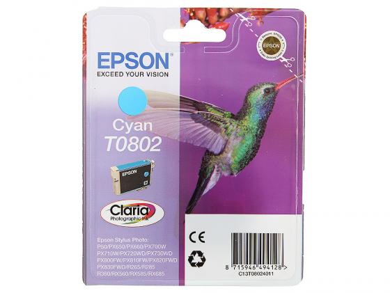 Картридж Epson C13T08024011 / C13T08024021 для Epson Stylus Photo P50/PX660/PX720WD голубой