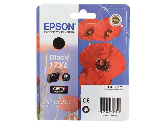 Картридж Epson C13T17114A10 T1711 для XP-33 XP-103 XP-203 XP-207 XP-303 XP-306 XP-406 повышенной емкости Black Черный картридж epson 17 xp 33 103 203 207 303 306 403 406 голубой 150стр c13t17024a10