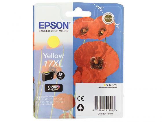 Картридж Epson C13T17144A10 XL T1714 для XP-33 XP-103 XP-203 XP-207 XP-303 XP-306 XP-406 повышенной емкости Yellow Желтый full specialized dye ink ciss for eposn t1711 t1701 for epson xp 313 xp 413 xp 103 xp 203 xp 207 xp 303 xp 306 xp 403 xp 406