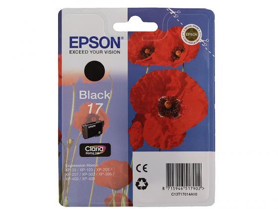 Картридж Epson C13T17014A10 для XP33 203 303 черный 130стр картридж epson cyan xp33 203 303 c13t17024a10