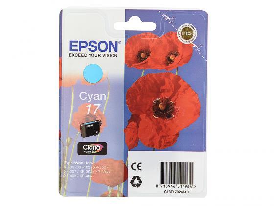Картридж Epson C13T17024A10 для Epson Expression Home XP33/203/303 голубой картридж epson magenta xp33 203 303 c13t17034a10