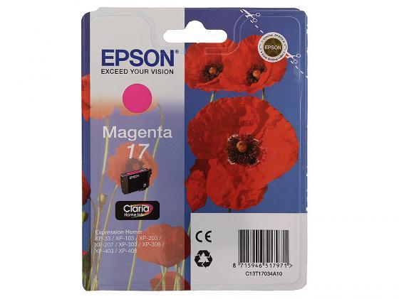 Картридж Epson C13T17034A10 для Epson Expression Home XP33/203/303 пурпурный картридж струйный epson c13t17134a10 пурпурный для epson xp33 203 303 450стр