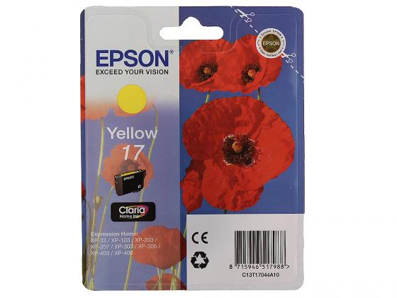 Картридж Epson C13T17044A10 для Epson Expression Home XP33/203/303 желтый epson t1701 c13t17014a10 black картридж для expression home xp33 203 303