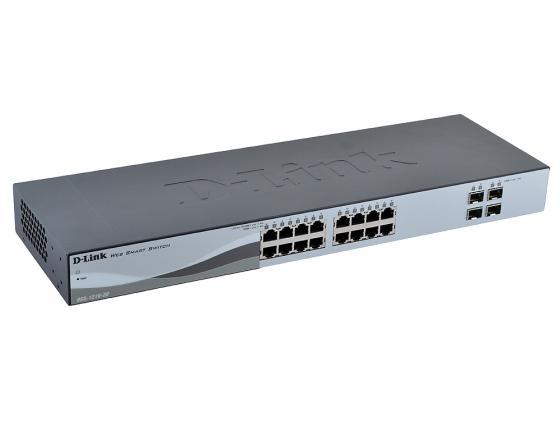Коммутатор D-LINK DGS-1210-20 управляемый 16 портов 10/100/1000Mbps 4x combo UTP/SFP коммутатор d link dgs 3120 48tc b1ari управляемый 48 портов 10 100 1000mbps 4 combo 10 100 1000base t sfp 2x10g cx4 for uplinks