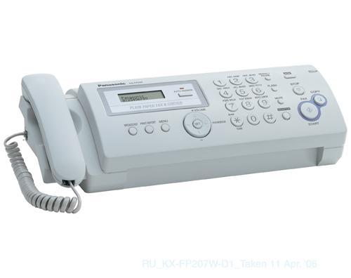 цена на Факс Panasonic KX-FP207RU черный