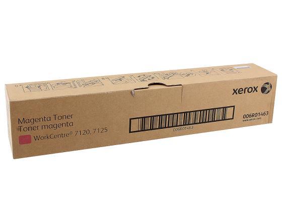 Картридж Xerox 006R01463 для WorkCentre 7120/7220 Magenta Пурпурный 15000стр