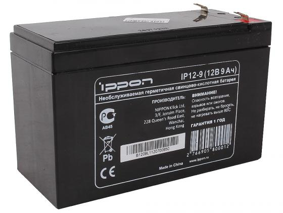 Батарея Ippon IP12-9 12V/9AH/20HR аккумулятор patriot 12v 1 5 ah bb gsr ni