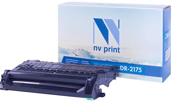 Фотобарабан NV-Print DR-2175 для Brother HL2140 2150N 2170W 2142 7032 7045N MFC7320 7440N 7840W фотобарабан dr4000 brother dr 4000 до 30000 копий dr 4000