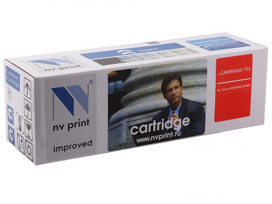 Картридж NV-Print 725 для Canon LBP6000 картридж nv print canon 737