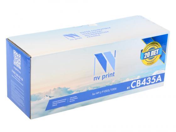Фото - Картридж NV-Print CB435A для HP LJ P1005/P1006 картридж nv print nvp cb435a cb436a ce285a для lj p1505 p1005 p1006 p1102 p1120 m1120 2000k