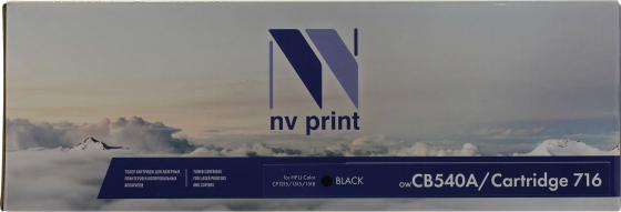 Картридж NV-Print CB540A CB540A CB540A CB540A CB540A CB540A CB540A для универсальные для HP/Canon Color LaserJet CP1215/ CP1515n/ CM1312/ CM1312nfi/ i-SENSYS LBP-5050/ MF8030C/ MF8050C/ 8080C 2200стр Черный