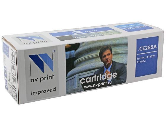 Картридж NV-Print CE285A для HP LJ P1102/M1132 картридж nv print ce255a для hp lj p3015