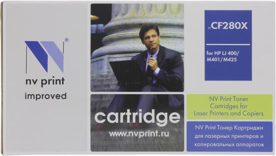 Картридж NV-Print CF280X для HP LJ Pro M401a M401d M401dn M425dw картридж nv print cf210a black для hp lj pro m251 276 lbp7100cn 7110cw