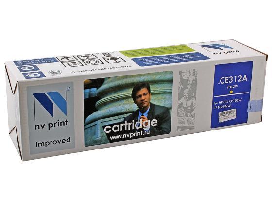 Картридж NV-Print CE312A Yellow для HP CLJ CP1025 картридж nv print hp c4092a для 1100 1100a 3200