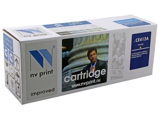 Картридж NV-Print CE412A желтый для HP CLJ M351a M375nw картридж nv print hp ce413a magenta для laserjet color m351a m375nw m451dn m451dw m451nw m475dn m475dw 2600k