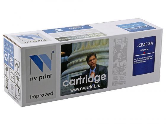 все цены на Картридж NV-Print CE413A пурпурный для HP CLJ M351a M375nw онлайн