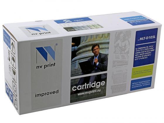 Картридж NV-Print MLT-D105L для Samsung ML-1910 тонер картридж samsung mlt k606s see для scx 8040nd черный 35000стр
