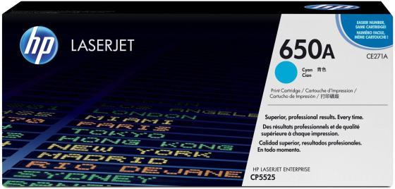 Картридж HP CE271A голубой для LaserJet CP5520 13500стр стоимость