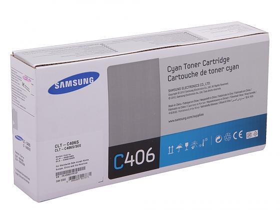Картридж Samsung CLT-C406S для CLP-360 365 365W Cyan Голубой