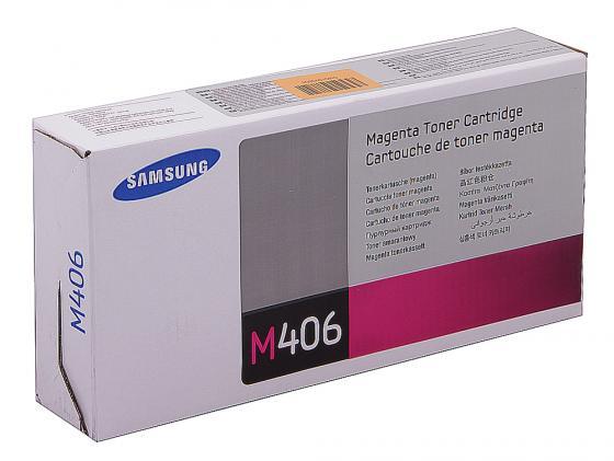 Картридж Samsung CLT-M406S для CLP-360 365 365W Magenta Пурпурный картридж для лазерного принтера samsung clt m406s