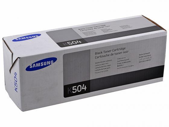 Картридж Samsung CLT-K504S для CLP-415/470/475/CLX-4170/4195 черный toner powder and chip for samsung 506 clt 506 for clp 680 clx6260fw clx 6260nd clx 6260nr laser printer hot sale