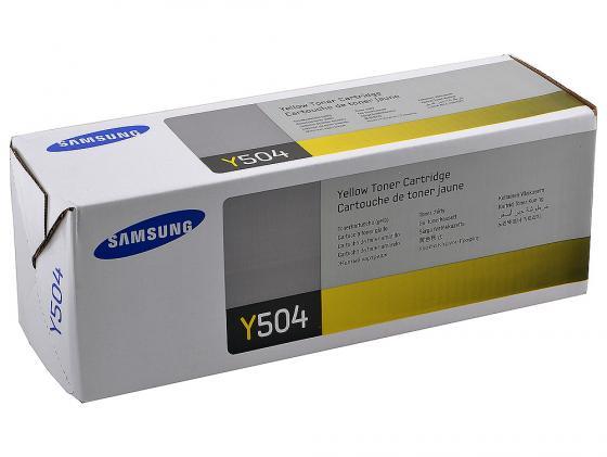 Картридж Samsung CLT-Y504S для CLP-415/470/475/CLX-4170/4195 желтый toner powder and chip for samsung 506 clt 506 for clp 680 clx6260fw clx 6260nd clx 6260nr laser printer hot sale