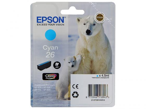 Картридж Epson C13T26124010 для XP-600 XP-700 XP-800 Cyan Голубой 300стр suitable for north america t2001 ciss chip for epson xp 200 xp 300 xp 400 xp 510 printer arc chip for epson t2001 t2004