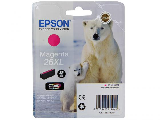 Картридж Epson C13T26334010 для XP-600 XP-605 XP-700 XP-800 Magenta Пурпурный suitable for north america t2001 ciss chip for epson xp 200 xp 300 xp 400 xp 510 printer arc chip for epson t2001 t2004