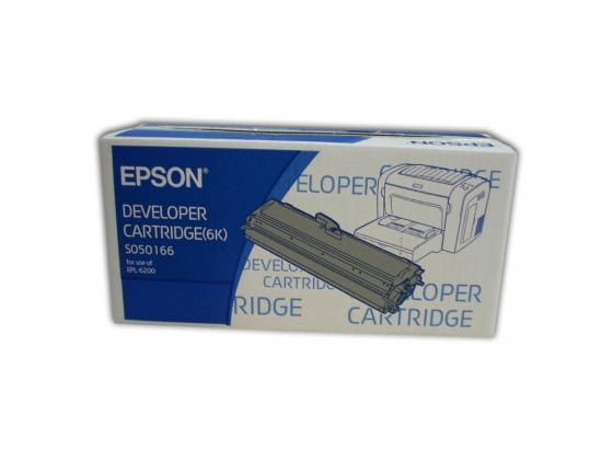 Картридж Epson C13S050166 для Epson EPL 6200 черный 6000стр картридж epson c13s050268