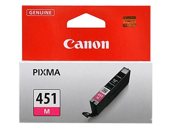 Фото - Картридж Canon CLI-451M для iP7240 MG5440 пурпурный картридж canon cli 42pm 6389b001 для canon pro 100 фото пурпурный