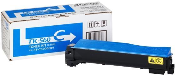 Картридж Kyocera TK-560C для FS-C5300DN голубой 10000 страниц картридж sakura tk560c cyan для kyocera mita fs c5300dn fs c5350dn ecosys 6030cdn 10000k