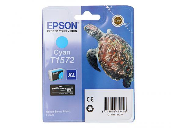 Картридж Epson C13T15724010 для Epson Stylus Photo R3000 голубой картридж epson stylus photo r3000 c13t15754010