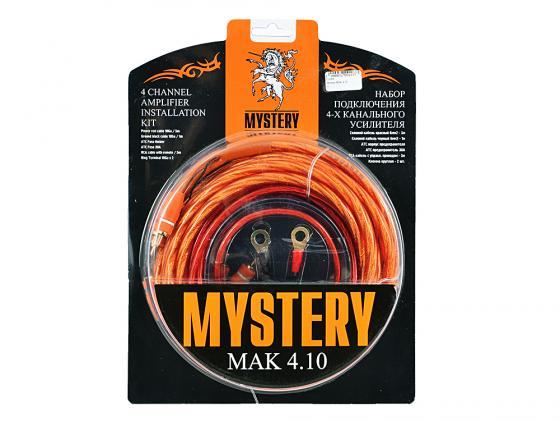Установочный комплект Mystery MAK 4.10 для подключения 4-канального усилителя установочный комплект mystery mak 2 10 для подключения 2 канального усилителя